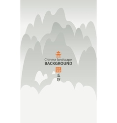 Background in Chinese or Japanese watercolor vector image