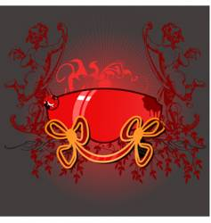 cupid banner vector image vector image
