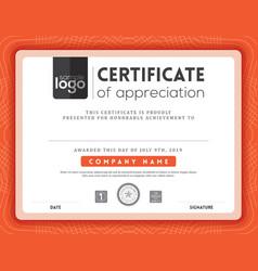 Modern certificate background frame template vector