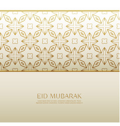 Islamic eid festival background with golden vector