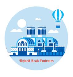united arab emirates travel icon vector image