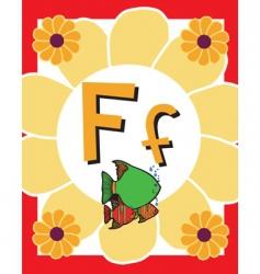 flash card f vector image