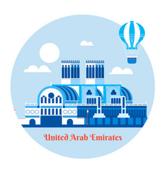 united arab emirates travel icon vector image