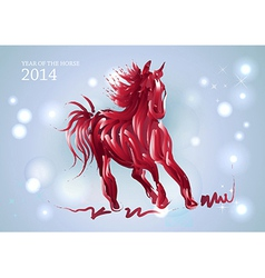 Happy chinese new year of horse 2014 vector