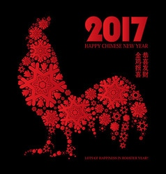 Rooster reports-you will be happy and prosperous vector