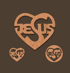 The inscription jesus in the heart vector