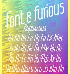 Font furious vector