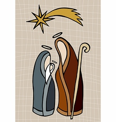Christian nativity vector