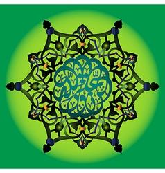 green heart -qlb vector image