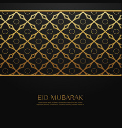 muslim eid festival background with islamic vector image vector image