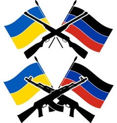 ukrainian civil war vector image