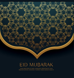 beautiful islamic pattern decoration for eid vector image vector image