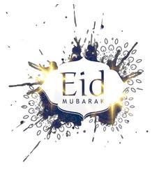 Abstract ink splatter eid mubarak design vector