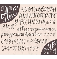 Calligraphic cyrillic big alphabetical set vector