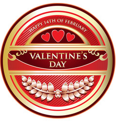 valentines day icon vector image