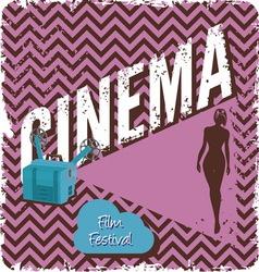 Cinema2 vector image