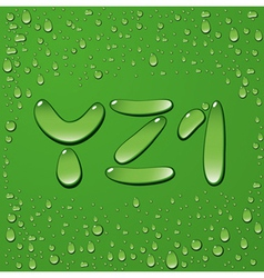 Water drop letters on green background 9 vector