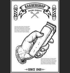barber shop poster template human hand with hair vector image vector image