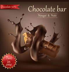 Sweet chocolate bar with spiral melted chocolate vector