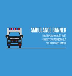 ambulance logos and banners vector image vector image