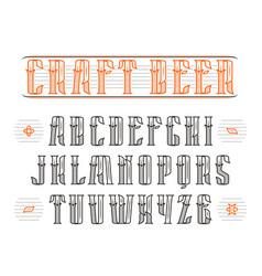 Decorative serif font in retro style vector