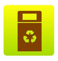 Trashcan sign brown icon at vector