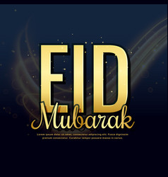 Eid mubrak golden greeting design background vector