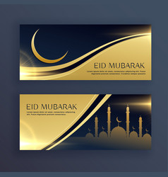 Set of eid mubarak festival banners vector