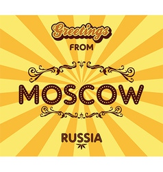 Moscow background vector