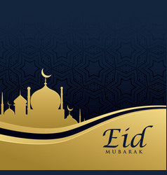 Premium eid festival greeting card design in vector