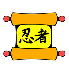 Ancient chinese scroll icon icon cartoon vector