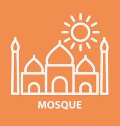 arabian mosque logo template vector image