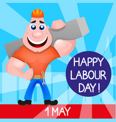 usa labor day vector image