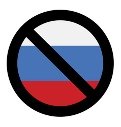 ban russia icon vector image