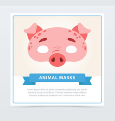 design of pig s carnival mask domestic animal vector image vector image