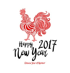 Rooster symbol of 2017 silhouette of red cock vector