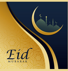 Elegant eid festival greeting card design in vector