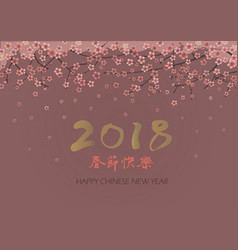 2018 chinese new year greeting card vector