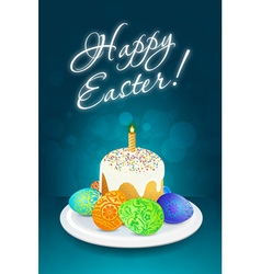 Easter card with cake vector