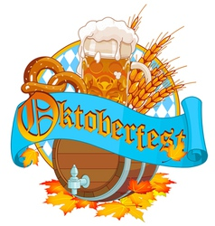 Oktoberfest image vector image vector image