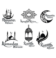 Ramadan icons set vector