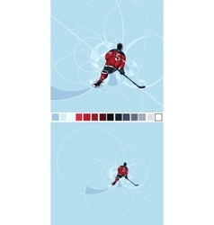Ice hockey player in blue and white dress vector image