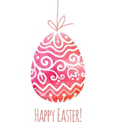 Watercolor painted ornate Easter egg vector image vector image