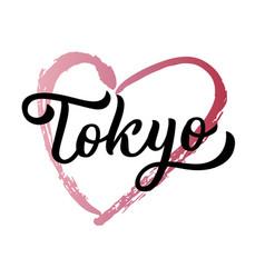 Tokyo hand lettering vector