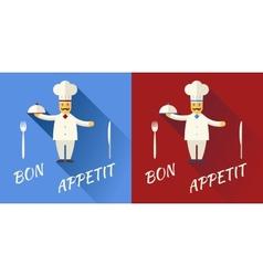 Cartoon Chief Cook Character Symbol Toque Cuisine vector image vector image