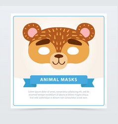 funny mask of bear muzzle wild animal character vector image vector image