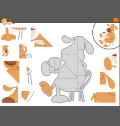 Jigsaw puzzle game with funny dog vector