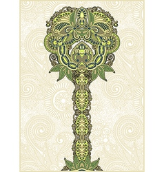 Hand draw ornate abstract ornamental floral tree vector