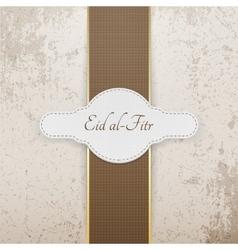 Eid al-fitr realistic festive emblem vector