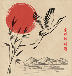 landscape with sun and stork vector image vector image